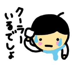 NamaikiBaby sticker #7038852
