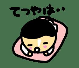 NamaikiBaby sticker #7038853
