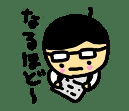 NamaikiBaby sticker #7038854