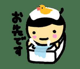 NamaikiBaby sticker #7038855