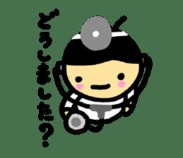 NamaikiBaby sticker #7038859