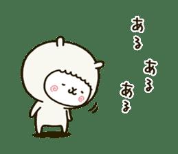 fool alpaca sticker #7039010