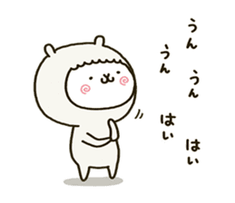 fool alpaca sticker #7039012