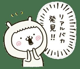 fool alpaca sticker #7039029