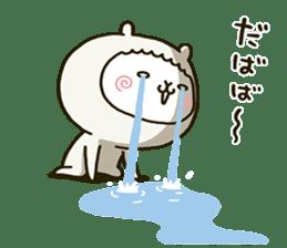 fool alpaca sticker #7039035