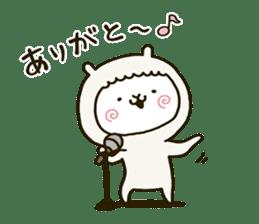 fool alpaca sticker #7039044