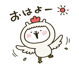 fool alpaca sticker #7039046