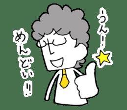 Heartwarming businessman with glasses sticker #7039330