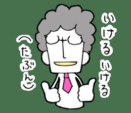 Heartwarming businessman with glasses sticker #7039348
