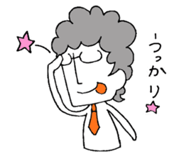 Heartwarming businessman with glasses sticker #7039360