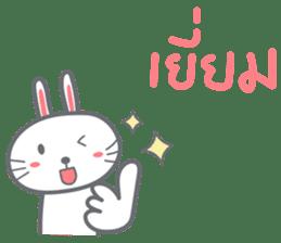 Bunny is Happy ver.2 sticker #7041971