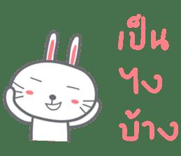 Bunny is Happy ver.2 sticker #7041972