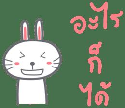 Bunny is Happy ver.2 sticker #7041985