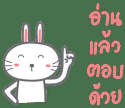 Bunny is Happy ver.2 sticker #7041986