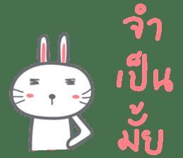 Bunny is Happy ver.2 sticker #7041987