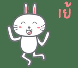 Bunny is Happy ver.2 sticker #7041988