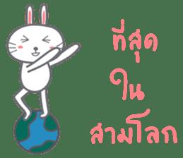 Bunny is Happy ver.2 sticker #7041991