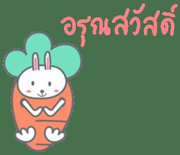 Bunny is Happy ver.2 sticker #7042000
