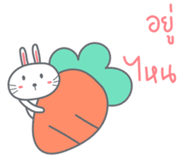 Bunny is Happy ver.2 sticker #7042001