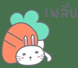 Bunny is Happy ver.2 sticker #7042006