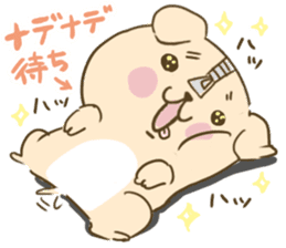 Chack by peco sticker #7042629
