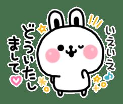 Reply stamp of rabbit sticker #7043369