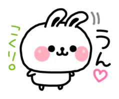 Reply stamp of rabbit sticker #7043373