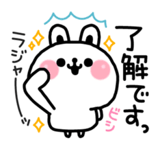 Reply stamp of rabbit sticker #7043374