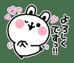 Reply stamp of rabbit sticker #7043377