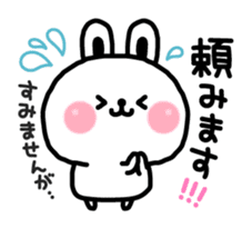 Reply stamp of rabbit sticker #7043378