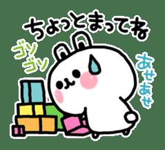 Reply stamp of rabbit sticker #7043380