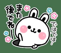 Reply stamp of rabbit sticker #7043382