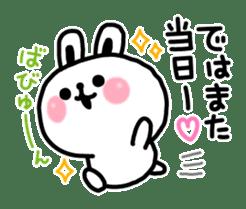Reply stamp of rabbit sticker #7043383