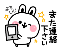 Reply stamp of rabbit sticker #7043386