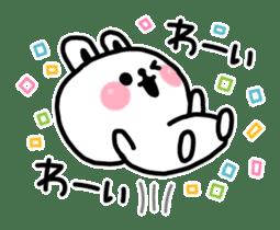 Reply stamp of rabbit sticker #7043389