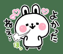 Reply stamp of rabbit sticker #7043390