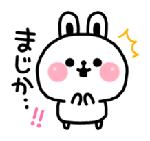 Reply stamp of rabbit sticker #7043394