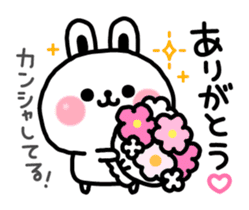 Reply stamp of rabbit sticker #7043396