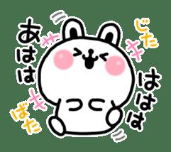 Reply stamp of rabbit sticker #7043398