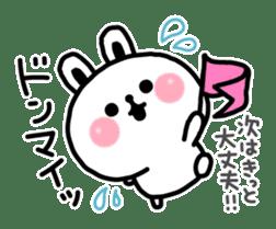 Reply stamp of rabbit sticker #7043402