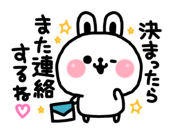 Reply stamp of rabbit sticker #7043404