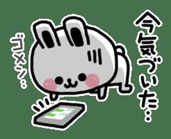 Reply stamp of rabbit sticker #7043406