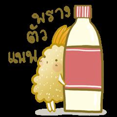 Tempura Dona(Thai Verison)