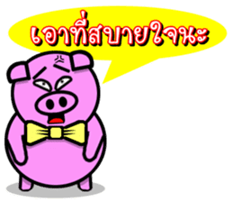 PINK PIG - FUNNY AND ALL EMOTIONAL V.2 sticker #7045648