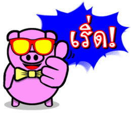 PINK PIG - FUNNY AND ALL EMOTIONAL V.2 sticker #7045650