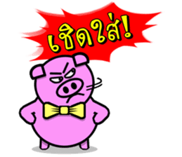 PINK PIG - FUNNY AND ALL EMOTIONAL V.2 sticker #7045653