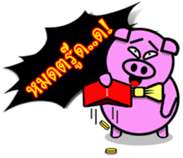 PINK PIG - FUNNY AND ALL EMOTIONAL V.2 sticker #7045654