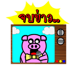 PINK PIG - FUNNY AND ALL EMOTIONAL V.2 sticker #7045656