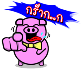 PINK PIG - FUNNY AND ALL EMOTIONAL V.2 sticker #7045657