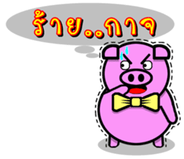 PINK PIG - FUNNY AND ALL EMOTIONAL V.2 sticker #7045658